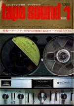 TAPE SOUND NO.01 1969