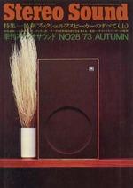 STEREO SOUND NO.028 1973 AUTUMN