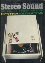 STEREO SOUND NO.012 1969 AUTUMN
