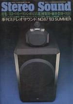 STEREO SOUND NO.067 1983 SUMMER