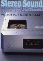 STEREO SOUND NO.131 1999 SUMMER