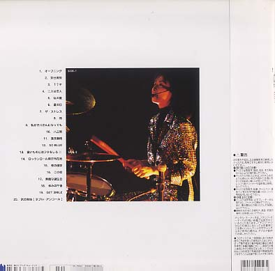 CHISATO MORITAKA 1996 <DO THE BEST> AT YOKOHAMA ARENA 森高千里 画像