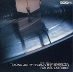 あなたの耳で判断するトレース能力テスト・レコード
