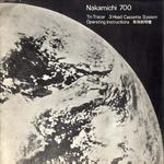 Nakamichi 700 Tri-Tracer取扱説明書