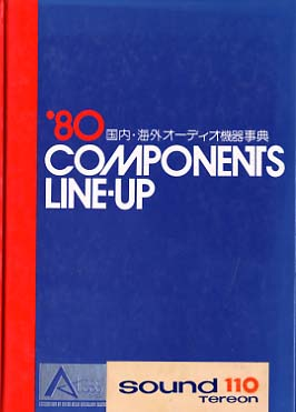 '80 COMPONENTS LINE-UP  画像