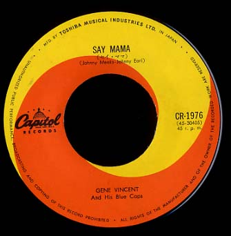 BE-BOP-A-LULA/SAY MAMA GENE VINCENT AND 画像