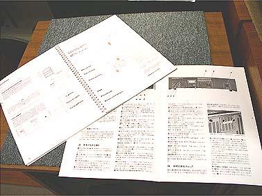 B226取扱説明書 STUDER 画像