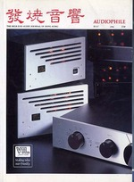 AUDIOPHILE/1998 MAY/THE HIGH END AUDIO JOURNAL OF HONG KONG