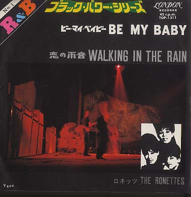 BE MY BABY/WALKING IN THE RAIN THE RONETTES 画像