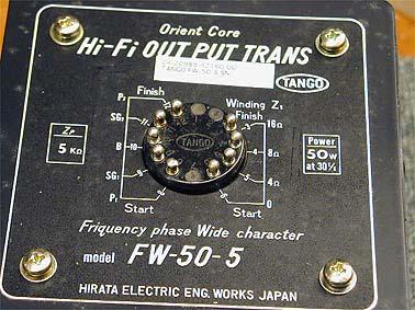 FW-50-5 (一個) TANGO 画像