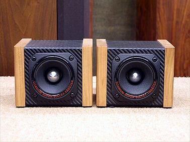 TITANIUM SUPER BULLET TWEETER オーディオ工房 音戯箱 画像