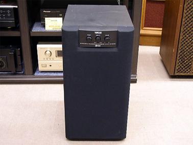 Yst Sw80 Yamaha Hifi Do Mcintosh Jbl Audio Technica Jeff