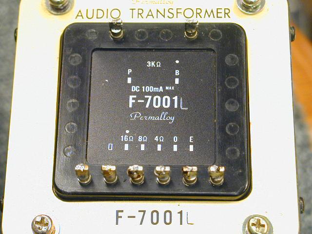 F-7001 (ペア) TAMURA 画像