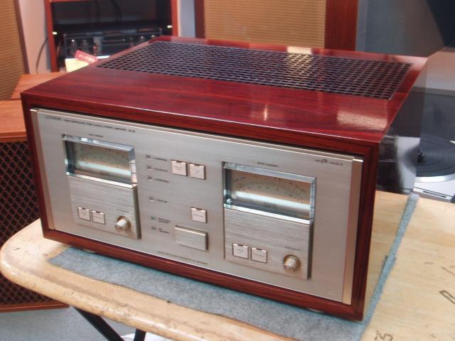1000 Images About Vintage Vu Amplifiers On Pinterest