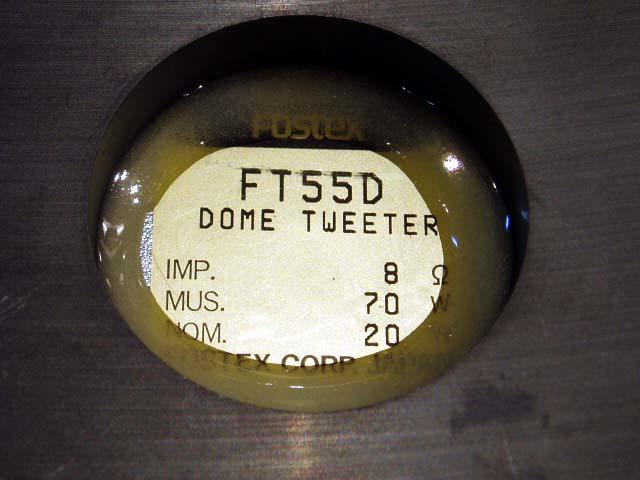 FT55D FOSTEX 画像