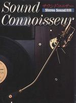 SOUND CONNOISSEUR/別冊ステレオサウンド