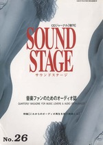 SOUND STAGE NO.26