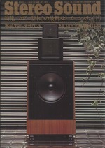 STEREO SOUND NO.045 1978 WINTER