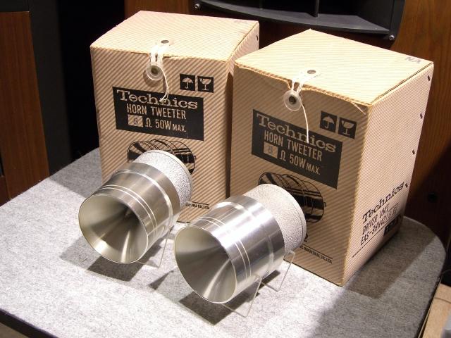 EAS-9HH42NA Technics 画像