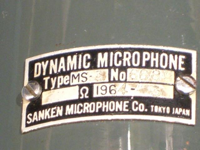 MS-3 SANKEN MIROPHONE 画像
