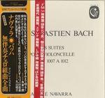J.S.バッハ:無伴奏チェロ組曲全曲