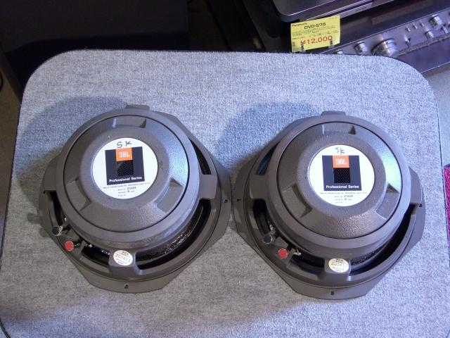 JBL 2122H DRIVERS PC