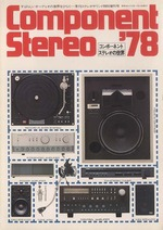 COMPONENT STEREO '78