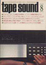 TAPE SOUND NO.039 1980 AUGUST