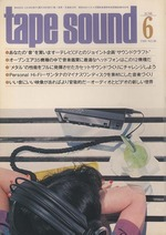 TAPE SOUND NO.038 1980 JUNE