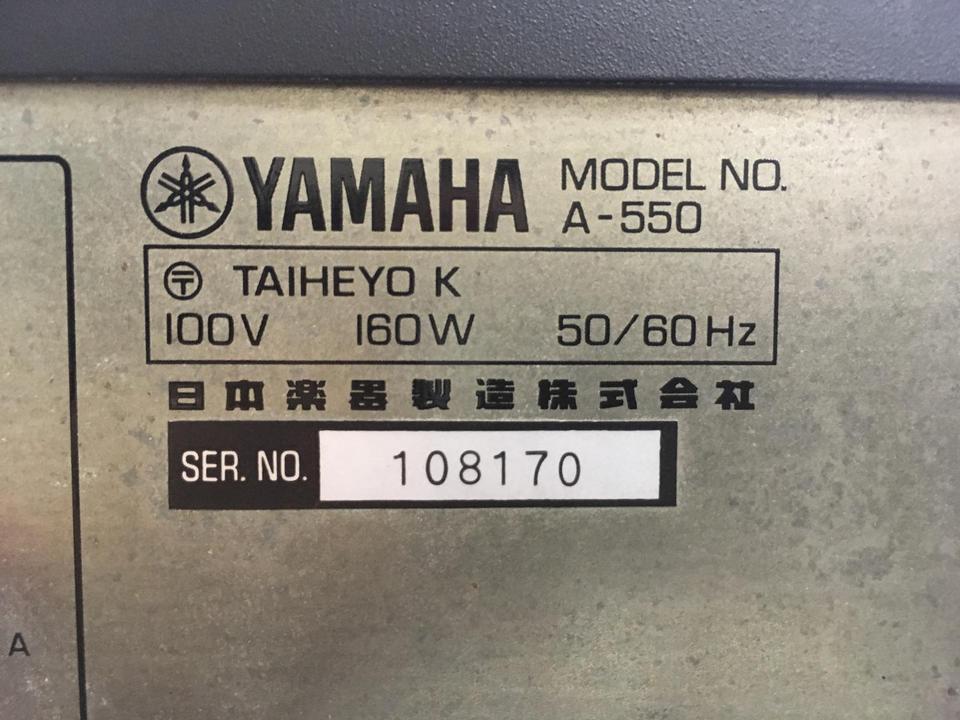 A-550 YAMAHA 画像