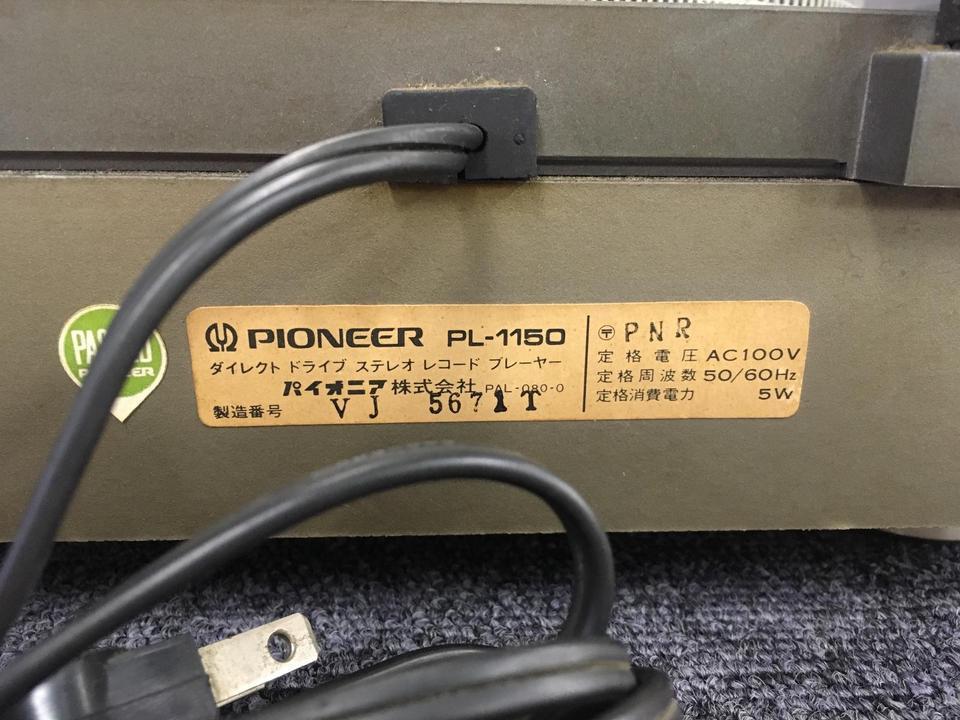 PL-1150 PIONEER 画像