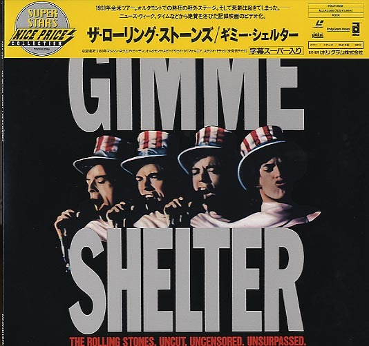 GIMME SHELTER/THE ROLLING STONES THE ROLLING STONES 画像