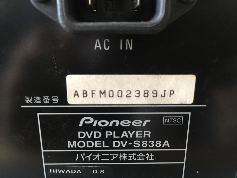 DV-S838A Pioneer 画像