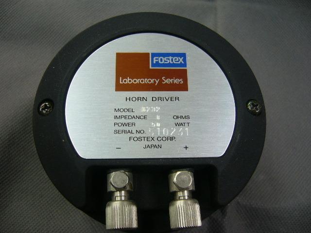 D-232 FOSTEX 画像
