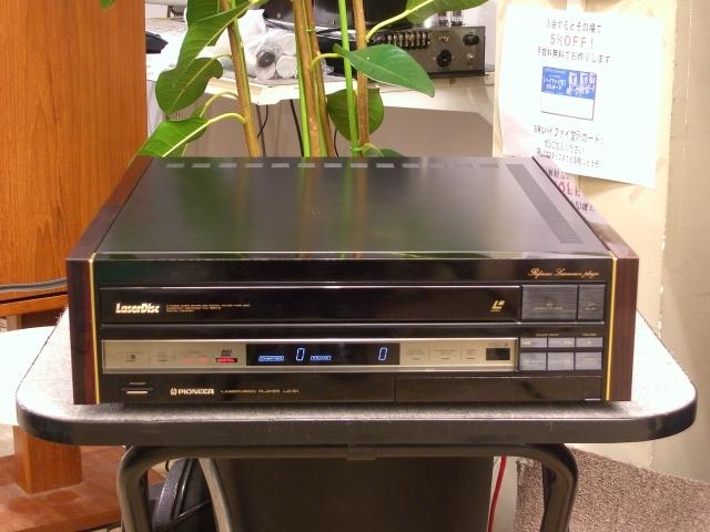 LD-S1 PIONEER - HiFi-Do McIntosh/JBL/audio-technica/Jeff Rowland