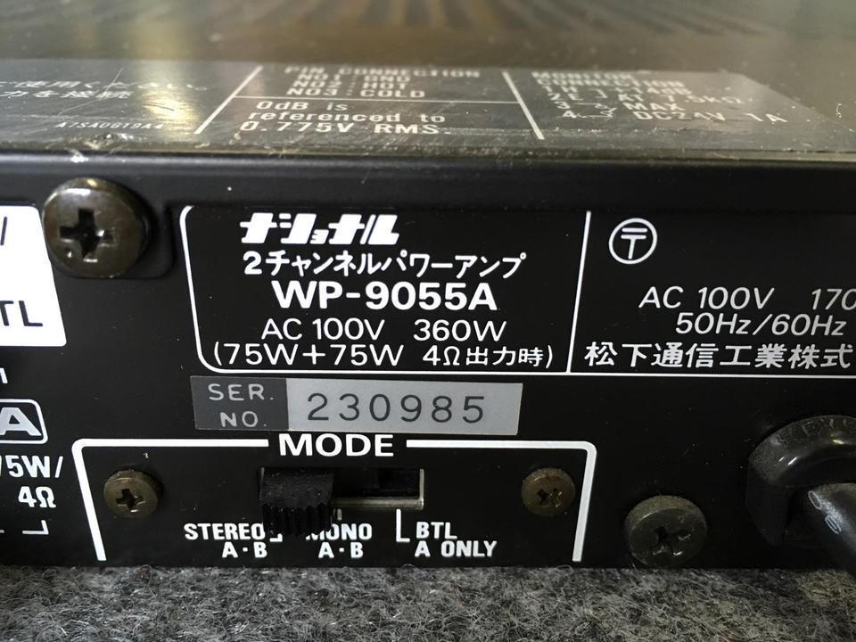 WP-9055A RAMSA 画像