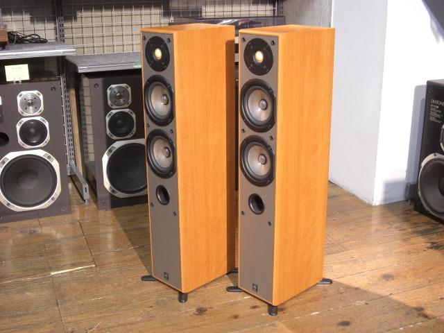 Yamaha Floor Speakers