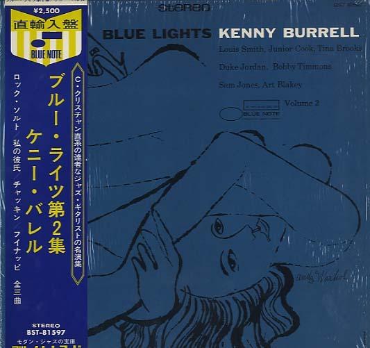 blue lights vol 2 kenny burrell kenny burrell g 中古オーディオ