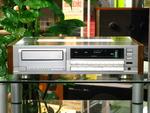 CDX-2000
