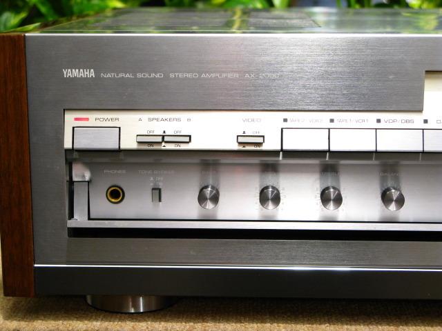 ax 2000 yamaha hifi do mcintosh jbl audio technica jeff. Black Bedroom Furniture Sets. Home Design Ideas