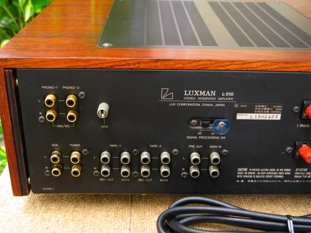L-510 LUXMAN image[f]