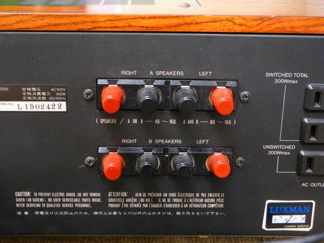 L-510 LUXMAN image[g]