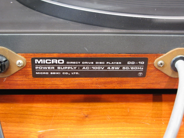 DD-10 MICRO - HiFi-Do McIntosh/JBL/audio-technica/Jeff