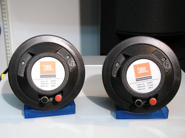 2426H JBL - HiFi-Do McIntosh/JBL/audio-technica/Jeff Rowland