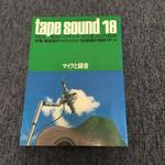 TAPE SOUND NO.18 1975 AUTUMN