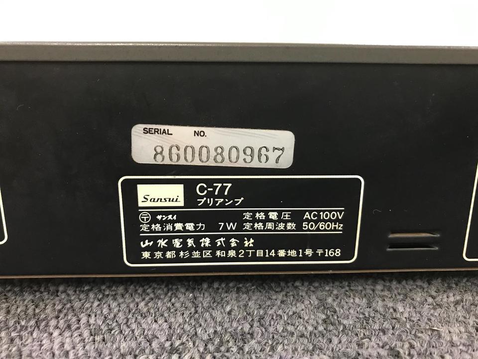 C-77 SANSUI 画像