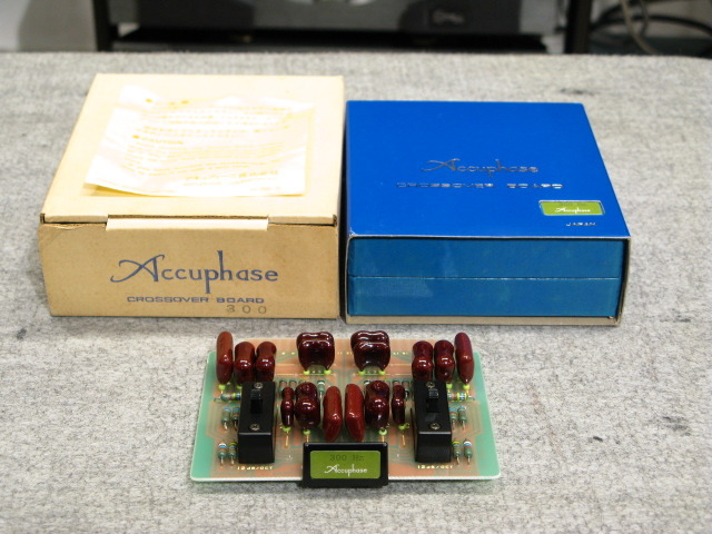CB-300 Accuphase 画像