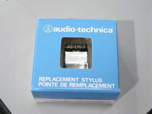 ATN-DS3 audio-technica 画像