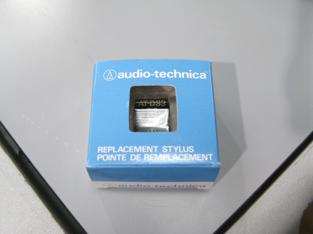 ATN-DS3 audio-technica 画像