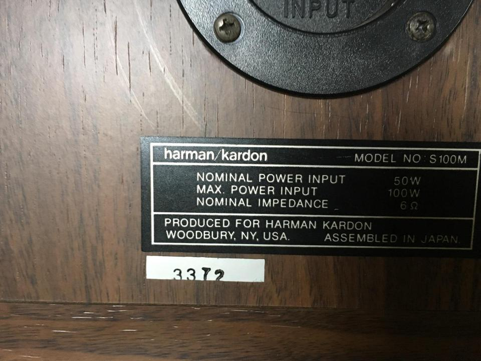 S100M harman/kardon 画像